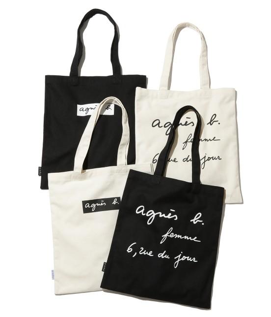 アダム エ ロペ ファム | 【agnes b. pour ADAM ET ROPE'】TOTE BAG WITH BOX LOGO - 20