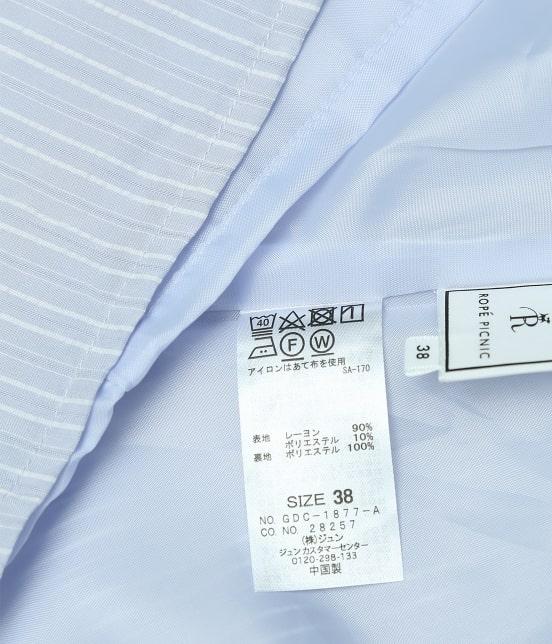 ロペピクニック | 【TIME SALE】【接触冷感&速乾】ストライプギャザースカート - 7