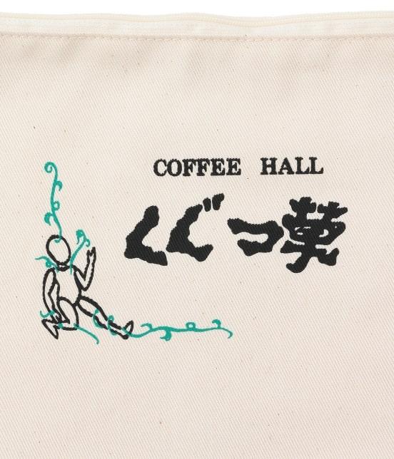 サロン アダム エ ロペ ホーム | 【巡る純喫茶】サコッシュ(COFFEE HALLくぐつ草) - 4