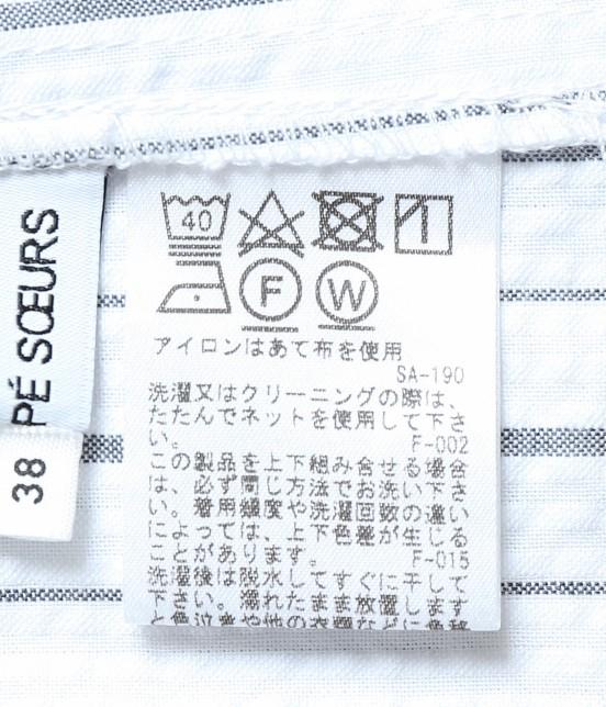 ロペピクニック | 【50TH SPECIAL COLLECTION】【2WAY】裾刺繍オフショルダーブラウス - 9