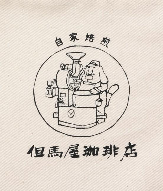 サロン アダム エ ロペ ホーム | 【巡る純喫茶】サコッシュ(但馬屋珈琲店) - 5