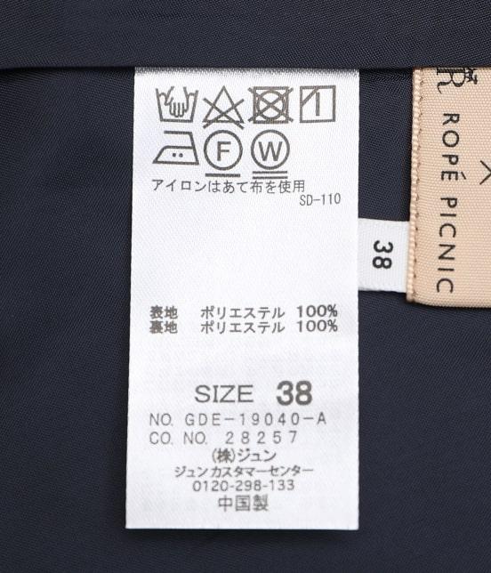 ロペピクニック   【meiji THE Chocolate×ROPE' PICNIC】【2WAY】総柄ワンピース - 10