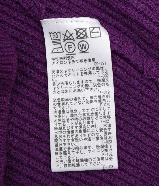 ロペピクニック | 【松岡茉優さん着用アイテム】ボートネックプルオーバー - 10