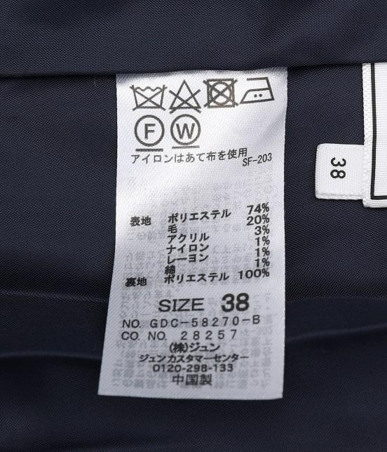 ロペピクニック | 【TIME SALE!さらに10%OFF】台形チェックスカート - 9