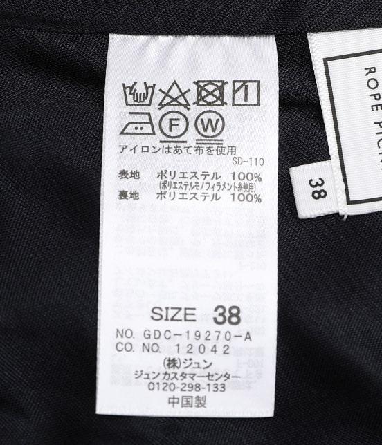 ロペピクニック | 【WEB限定カラー:ネイビー】シャイニープリーツスカート - 8