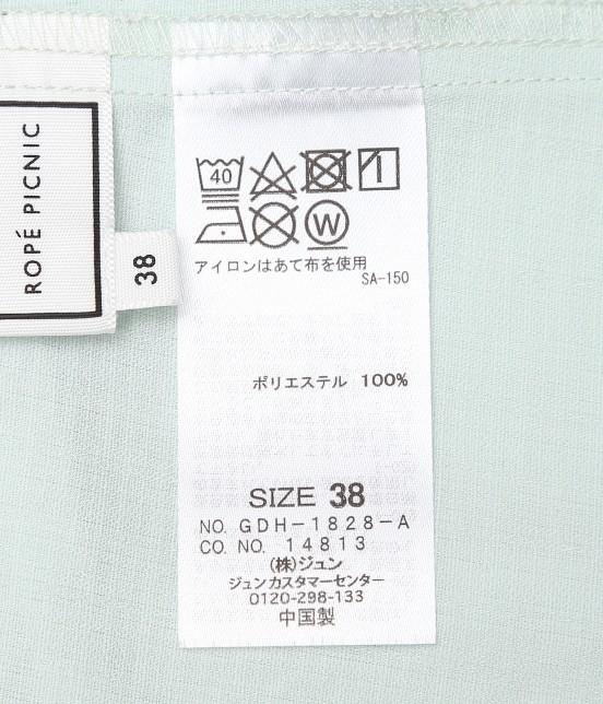ロペピクニック | 【TIME SALE・1,000円均一】【HAPPY PRICE】リボン付きフレアブラウス - 8