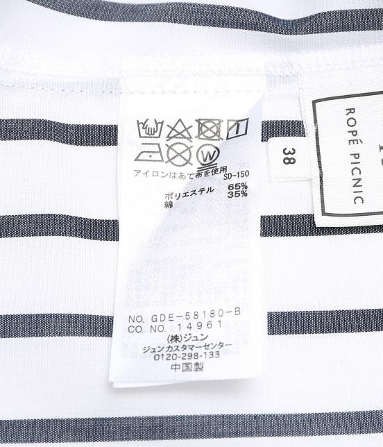 ロペピクニック | 【2WAY】バックオープンシャツワンピース - 9