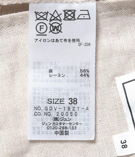 ロペピクニック | 【TIME SALE】【セットアップ対応】麻混テーラードジャケット - 8