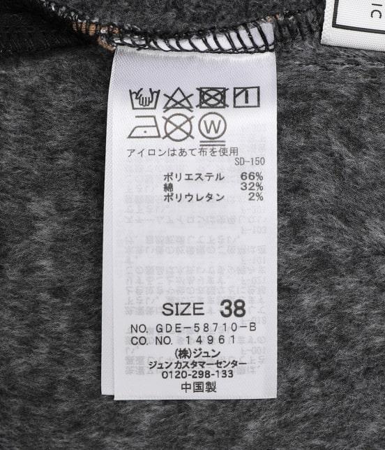 ロペピクニック | 裏シャギーワンピース - 8