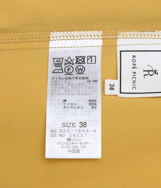 ロペピクニック | 【HAPPY PRICE】リボン付タックスカート - 8