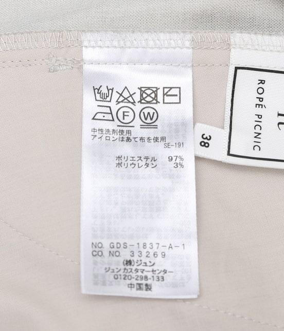 ロペピクニック | 【TIME SALE!さらに10%OFF】【HAPPY PRICE】タックワイドパンツ - 10
