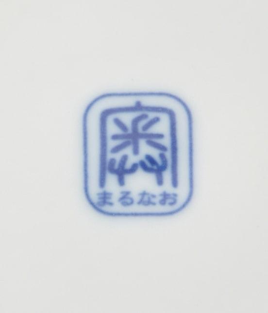 サロン アダム エ ロペ ホーム | 【丸直製陶所】染付四二皿 - 3