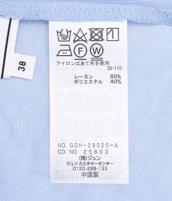ロペピクニック   【WEB限定】キャンディースリーブブラウス - 8