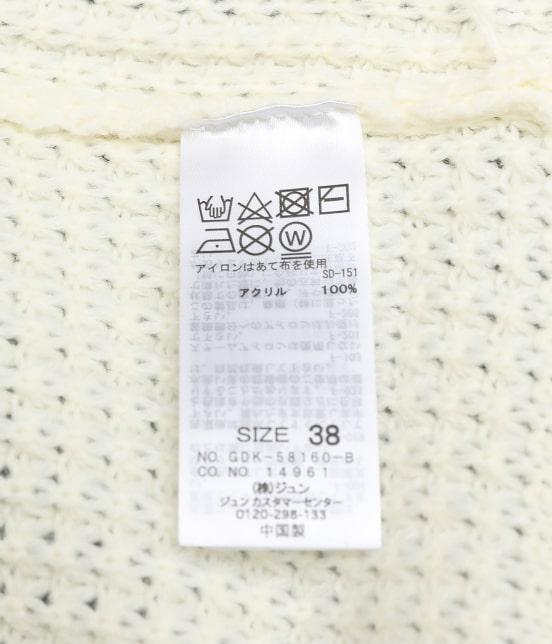 ロペピクニック | 【松岡茉優さん着用アイテム】ワッフル編みカーディガン - 9