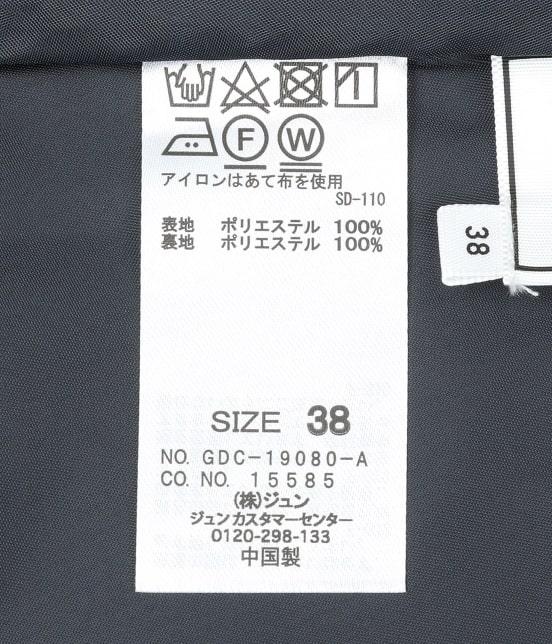 ロペピクニック | 【WEB限定40サイズ】【着丈が選べる】フラワープリントタックスカート - 7