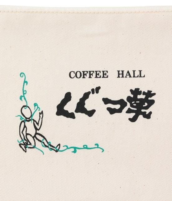 サロン アダム エ ロペ ホーム | 【巡る純喫茶】ポーチ(COFFEE HALLくぐつ草) - 4