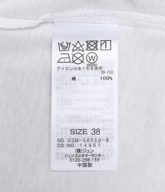 ロペピクニック | ロゴプリントTシャツ - 9