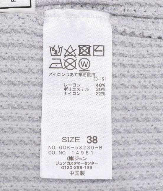 ロペピクニック | 【TIME SALE さらに10%OFF!】【2WAY】変形ワッフルカーディガン - 8