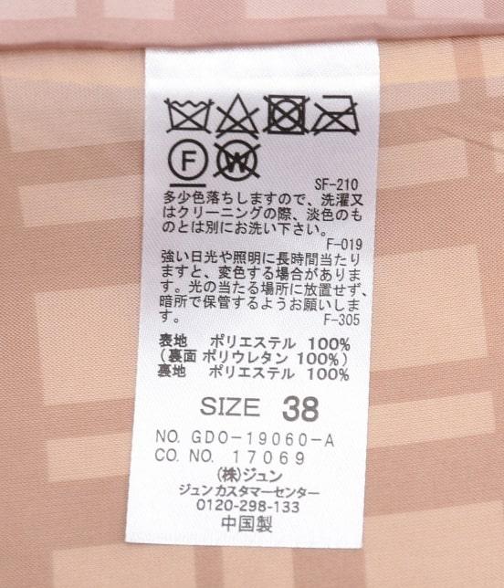ロペピクニック   【防風透湿】ステンカラーコート - 11