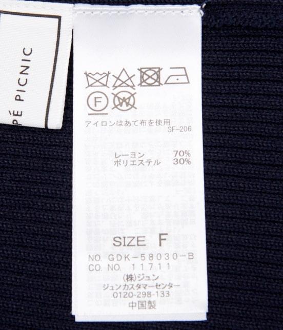 ロペピクニック | リブ編みVネックカーディガン - 8