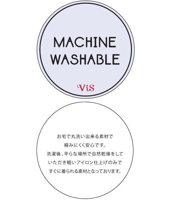 ビス | 【MACHINE WASHABLE】いろいろ釦長袖カーディガン - 11