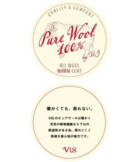 ビス | 【蓄熱+静電気防止加工】【WOOL100%】ダブルブレストミディ丈コート - 12