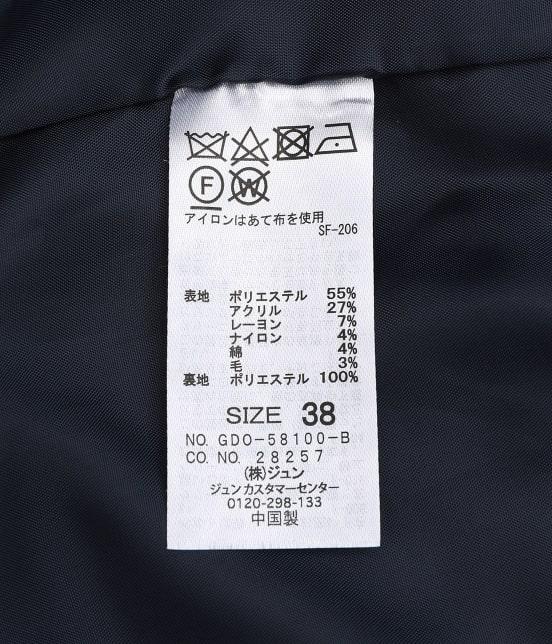 ロペピクニック | 【TIME SALE!さらに10%OFF】ウール混チェックガウンコート - 10