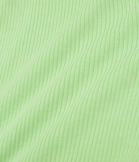 アダム エ ロペ ファム | SILK混RIBカーディガン - 12