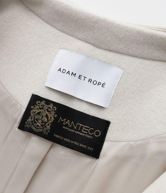 アダム エ ロペ ファム | MANTECO 2WAYフードコート - 16