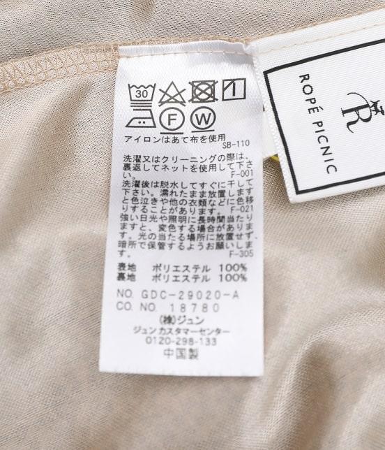 ロペピクニック   【WEB限定】レオパード柄ロングスカート - 7