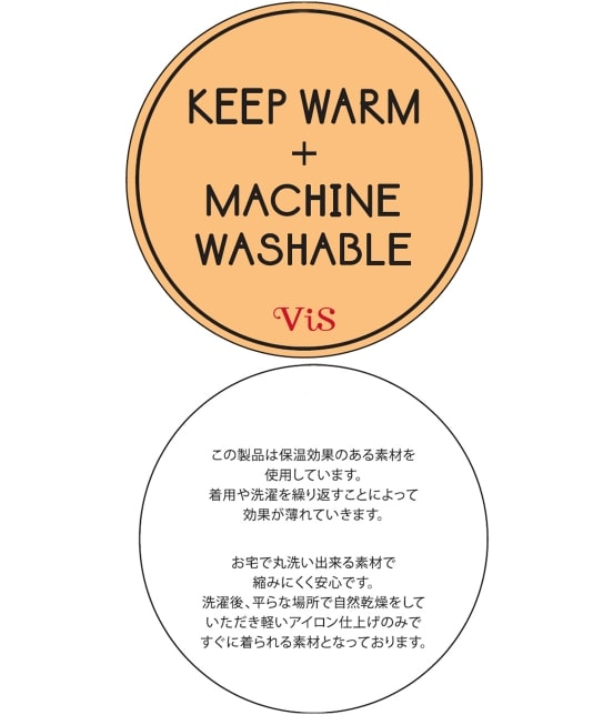 ビス | 【TIME SALE】【KEEP WARM & MACHINE WASHABLE】ベルト付きミラノリブニットワンピース - 14