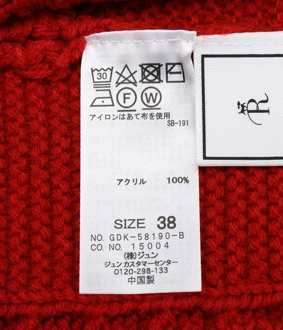 ロペピクニック   【TIME SALE!さらに10%OFF】【松岡茉優さん着用アイテム】【2WAY】ケーブルカーディガン - 10