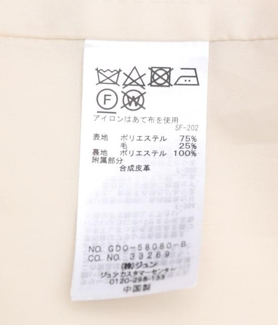 ロペピクニック | 【ロペシスターズコレクション 辻直子監修】ダッフルコート - 9