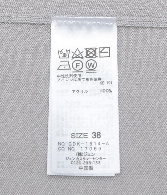 ロペピクニック | 【TIME SALE】UV加工トッパーカーディガン - 8