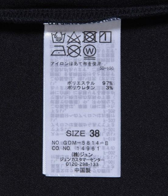 ロペピクニック   カットジョーゼット衿パール付トップス - 8