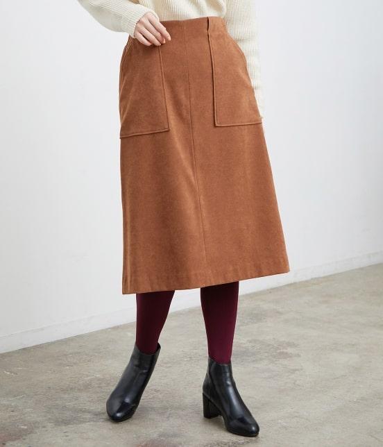 ロペピクニック | ビッグポケットスカート - 7