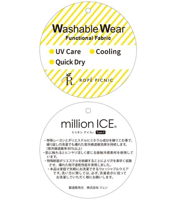 ロペピクニック   【50TH SPECIAL COLLECTION】【million ice(R)】デニムワンピース - 11