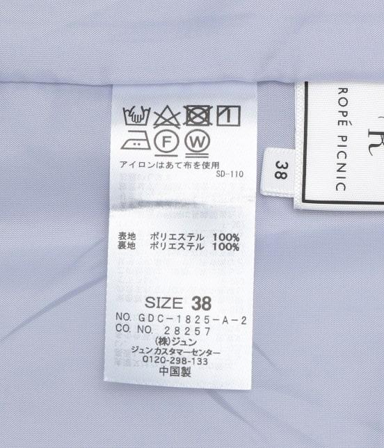 ロペピクニック | 【HAPPY PRICE】麻調アイラインスカート - 12