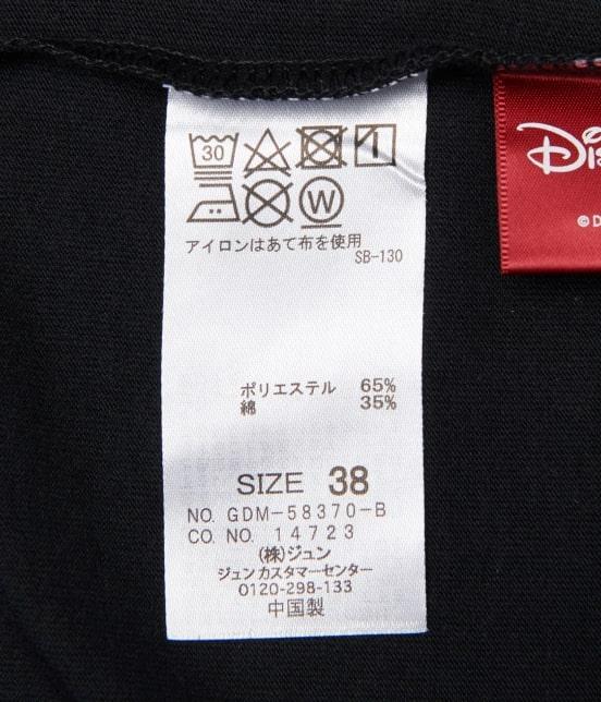 ロペピクニック | 【DISNEY(ディズニー)】 MICKEYロゴTシャツ - 8