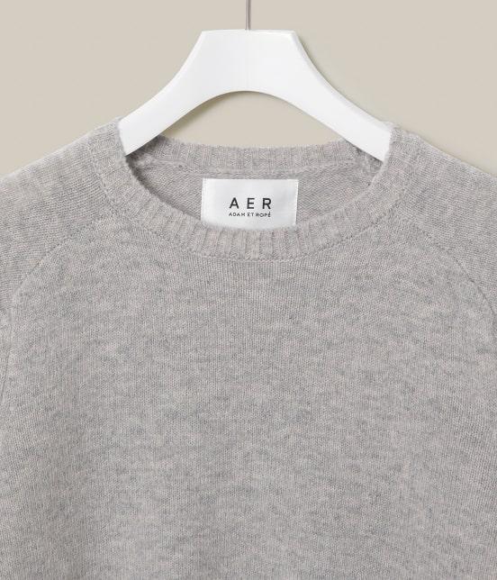 AER アダム エ ロペ | ベーシックラムニット - 2