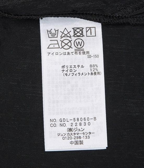 ロペピクニック | 衿タックノーカラーショートブルゾン - 9