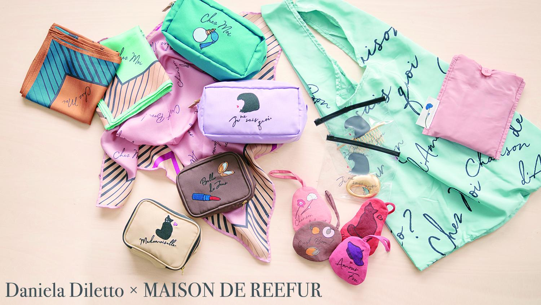 """Mademoiselle Maison de Reefur""ってどんな人?"